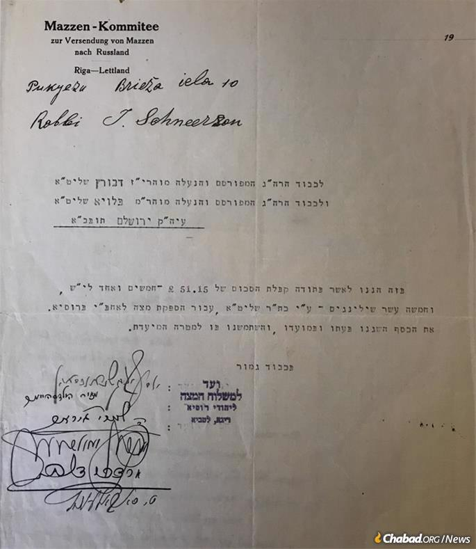 """A receipt for a British 50-pound contribution to the matzah committee. The German letterhead at the top left and the Hebrew stamp in the center both state: """"Committee to Send Matzah to the Jews of Russia, Riga, Latvia."""" From the top, the receipt is signed by Rabbi Yosef Yitzchak Schneersohn, Rabbi Meir Hildesheimer, Rabbi Shmaryahu Gourarie, [Avigdor?] Volshonok,Mordechai Dubin and Avraham Sobolevitch, all members of the Riga committee. (Photo: Jewish Educational Media/Early Years.)"""