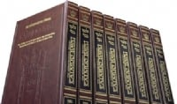 Talmud Class for Young Professionals