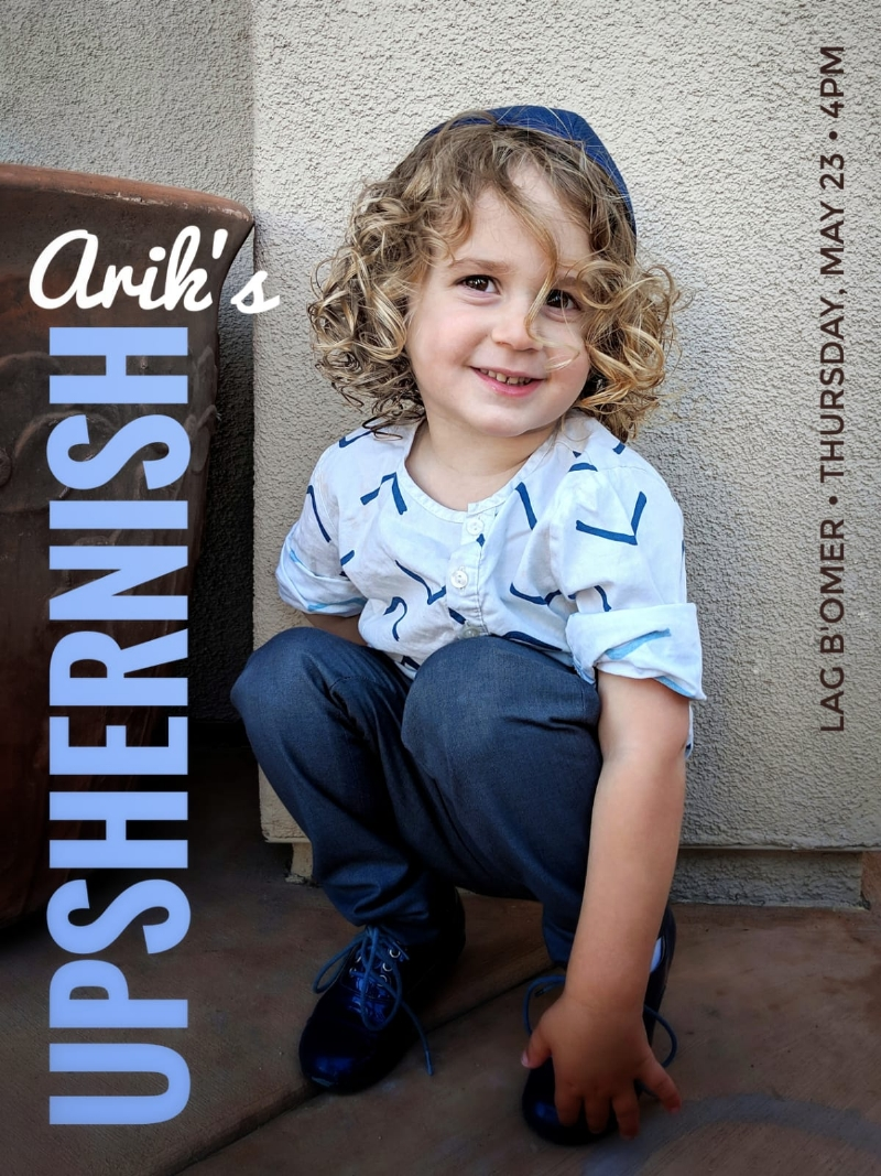 Arik Upshernish.jpg