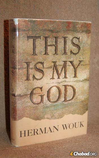 """A first edition of """"This is My God,"""" which remains a popular classic 60 years after its publication in 1959."""