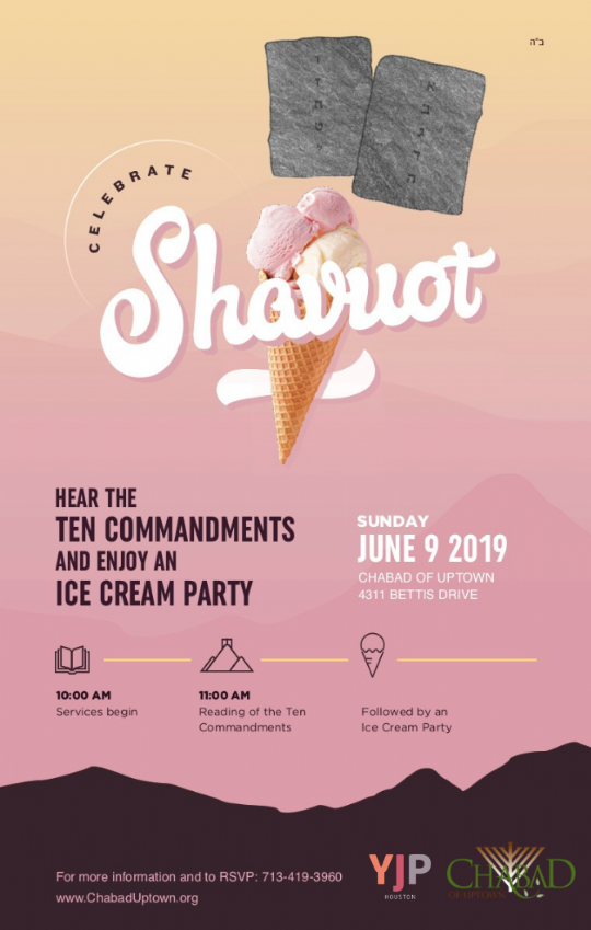 SHAVUOS ICE CREAM PARTY WEBPAGE.png
