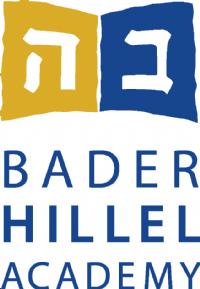 Bader Hillel Academy