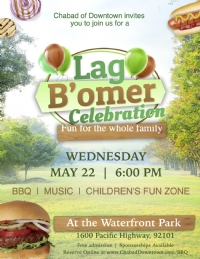 Lag B'Omer Reservation