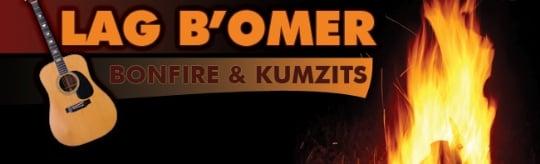 lag baomer bonfire and kumzitz.jpg