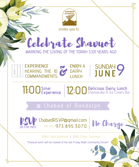 Celebrate Shavuot.png