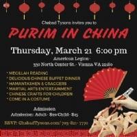 Purim in China