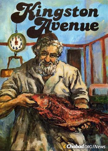 Raskin became a neighborhood figure, seen here on a brochure about Crown Heights.