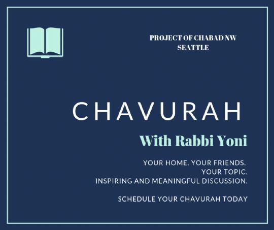Chavurah (1) (1).png