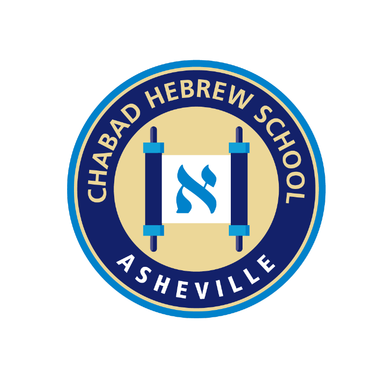 CHS Logo with Blue Skies