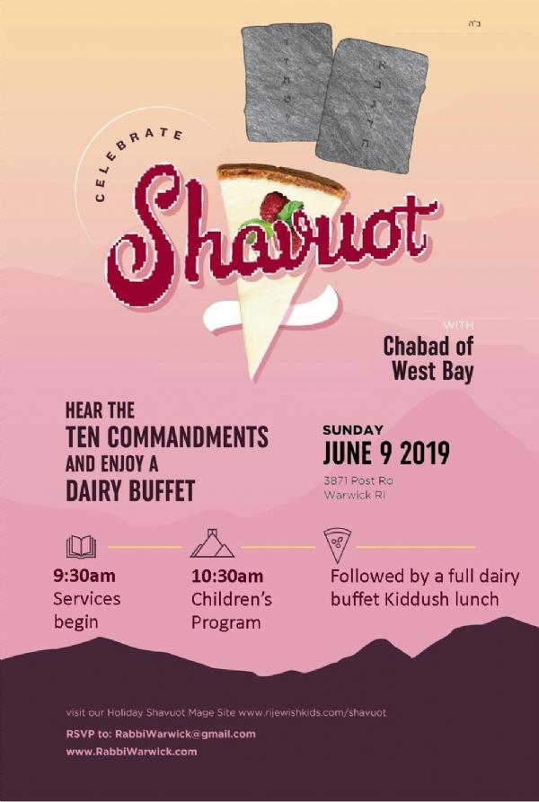 Shavuos Invite2.jpg