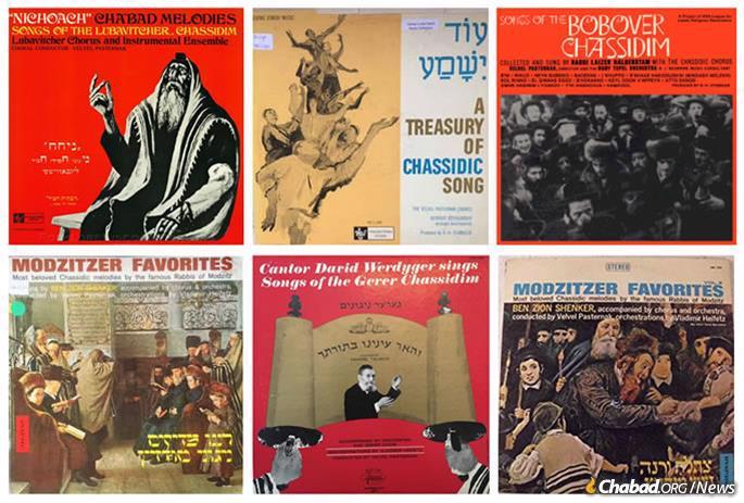 Собрание записей, демонстрирующее красоту, чувство и духовность подлинной  хасидской музыки