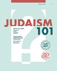 Judaism 101 Vol 1.1