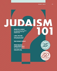 Judaism 101 Vol 1.2