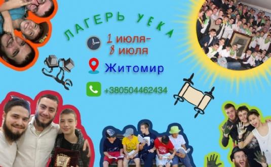 11657564-5fdf-434d-b7fe-911644746200.jpg