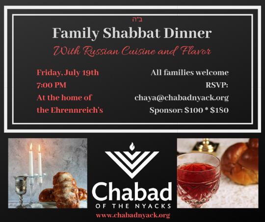 Russian Themed Shabbat Dinner.png