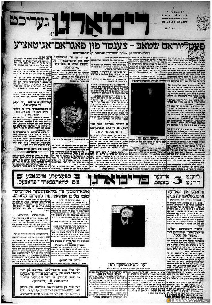 "The front cover of the Riga ""Frimorgn"" a few days after Rabbi Yosef Yitzchak's arrival in Latvia. Although darkened, it's clear that the photo on the bottom right is the Rebbe's portrait from the USSR. (Courtesy: YIVO Institute for Jewish Research)"