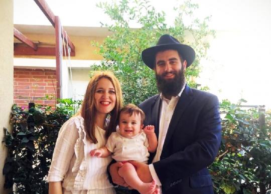 New shluchim Raskin family.jpg