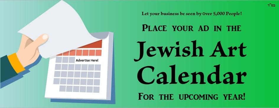 Chabad Calendar 2022.Calendar Ad Form Chabad Of Sf