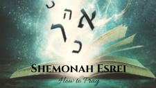 Shemonah Esrei Banner.png
