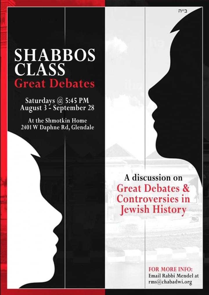 Shabbos Class Poster.jpg