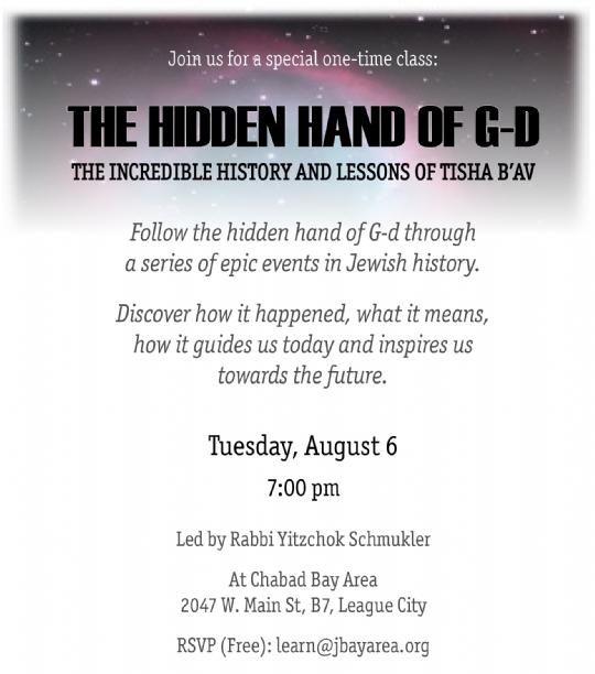Class - Hand of G-d.jpg