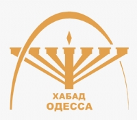 Shabbat with Chabad Odessa