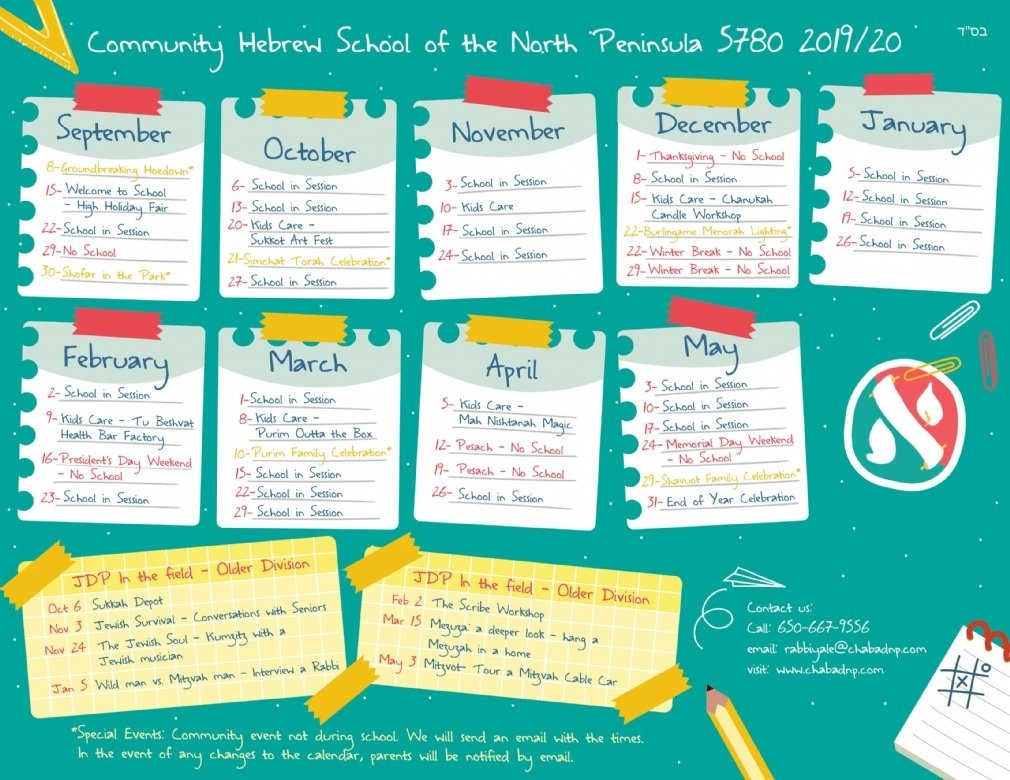 Calendario Community Hebrew School 2019-01.jpg
