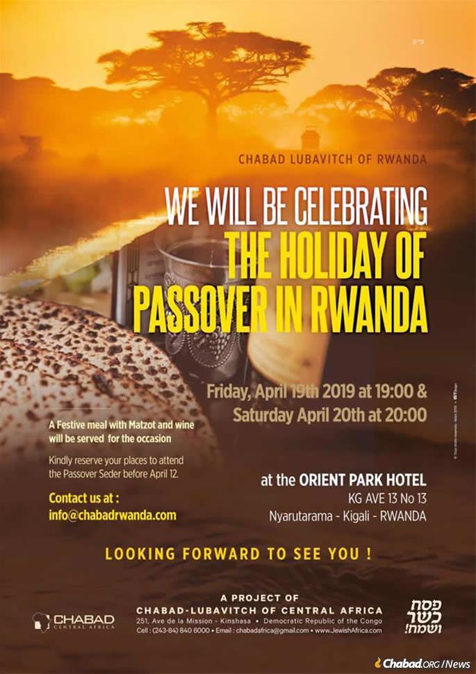 Passover in Rwanda