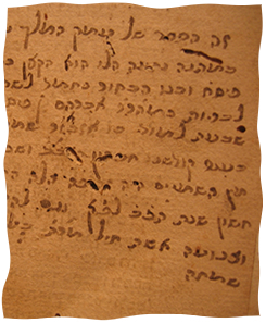 Lettre au dos du livre Emek HaMelekh, datée de 1721.