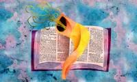 About Rosh Hashanah