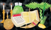 The Month of Tishrei
