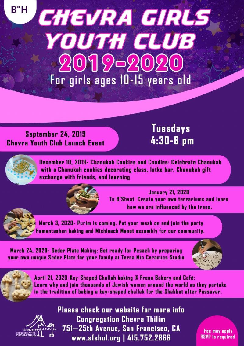 2019-2020 Girls Youth Club.JPG
