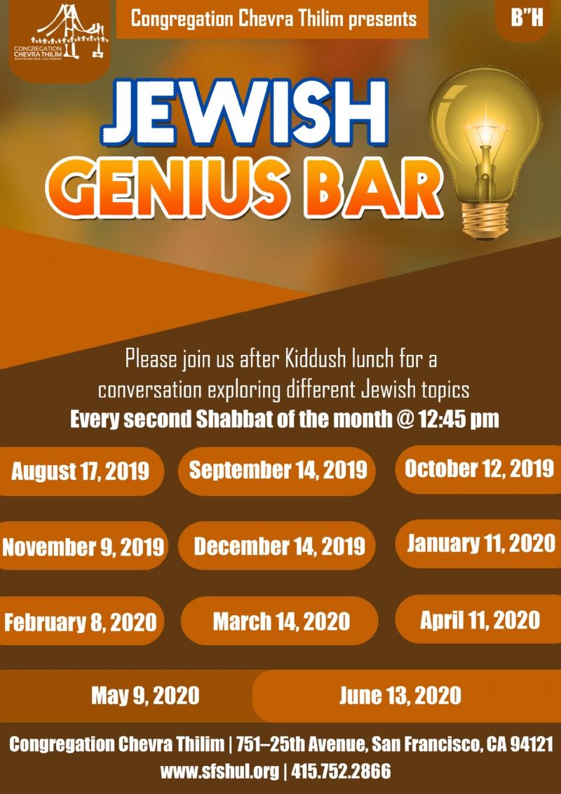 Jewish Genius Bar.jpg