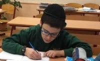 Еврейская школа Хабад