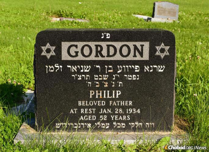 """One tombstone in particular stood out, that of Philip """"Shrage Faivel"""" Gordon, who passed away at the age of 52."""