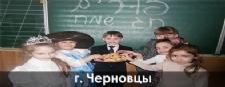 КНОПКА Черновцы.jpg