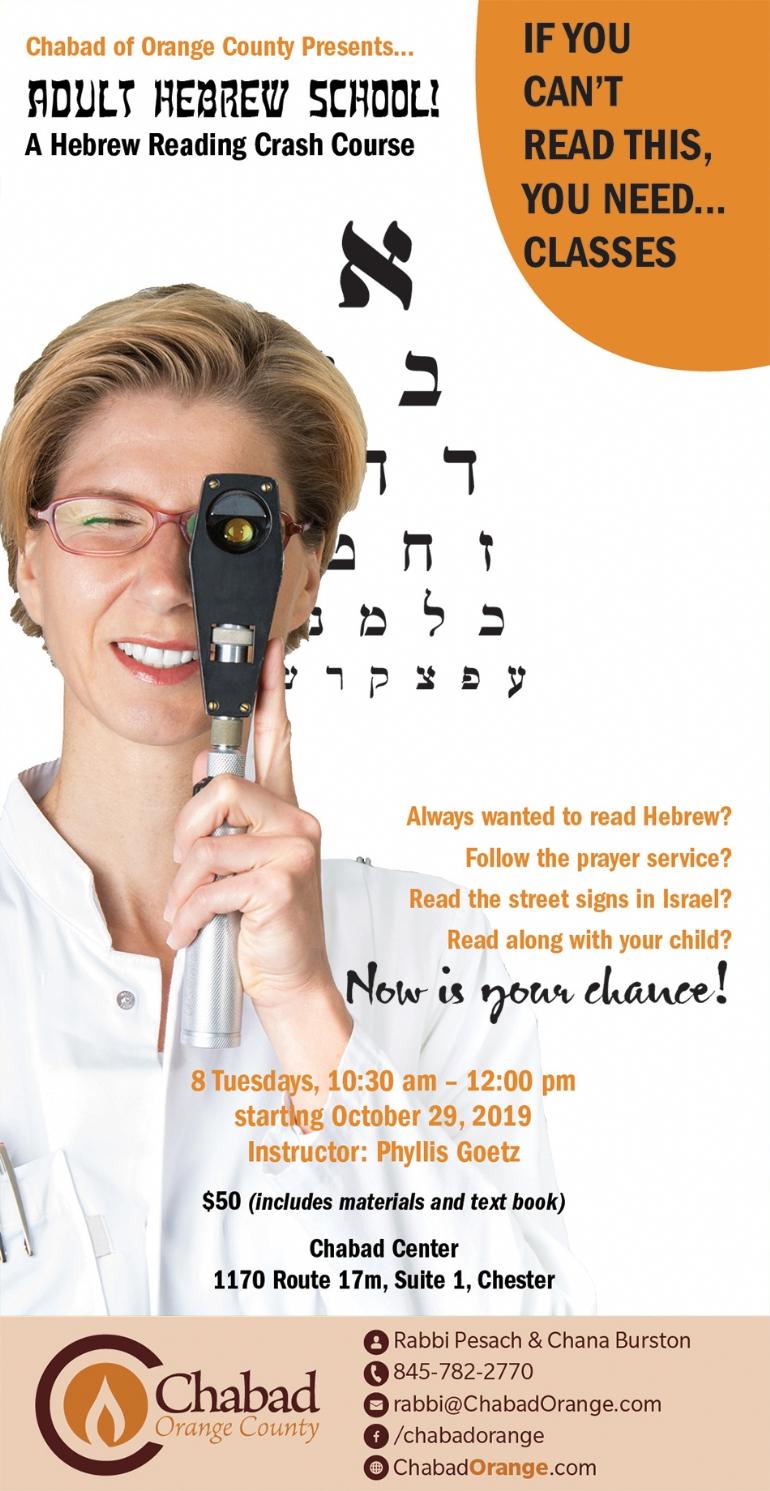 Adult Hebrew School.jpg