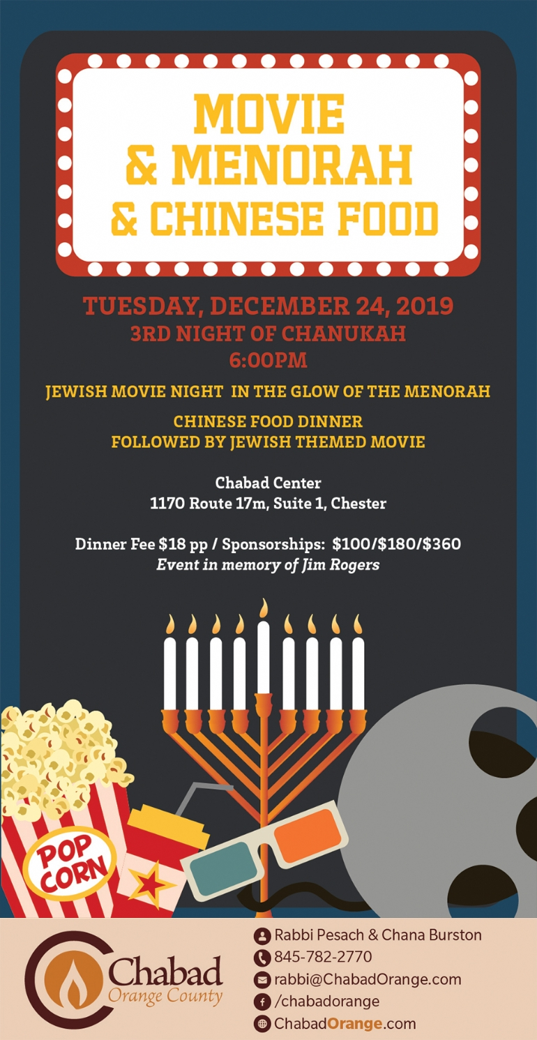 Movie & Menorah.jpg