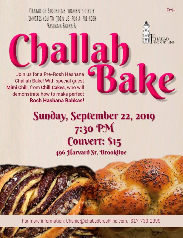 challah bake high holiday 5780-2019.jpg