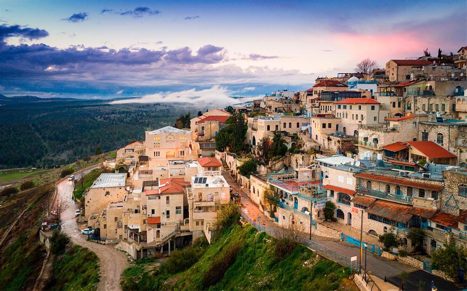 """The original Hebrew name of Safed, """"Tzfat"""", may be related to the word tzofeh, to look out, as the views from (and of) this mountaintop city are simply breathtaking."""