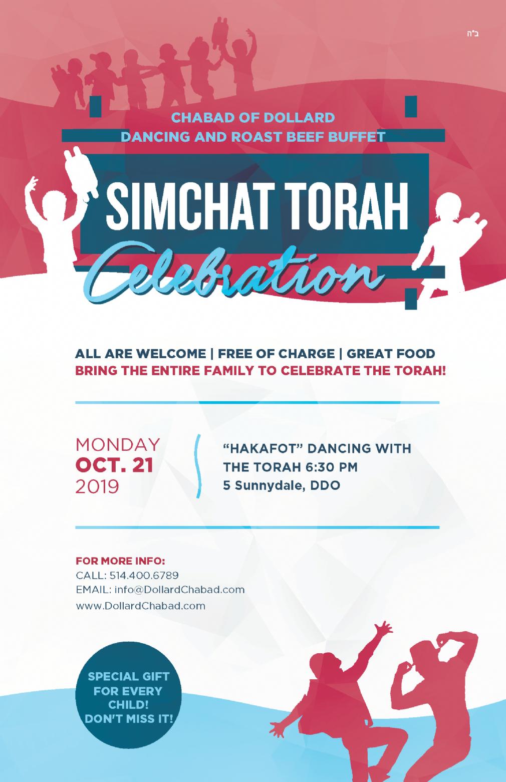 Simchas Torah - Flyer.png