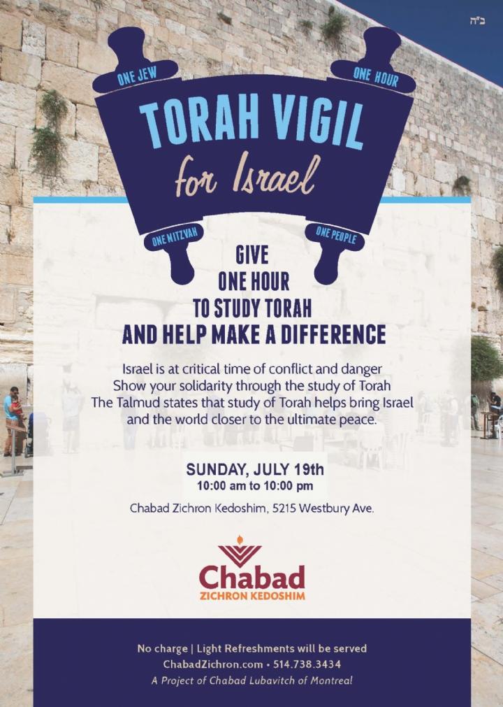 Torah Vigil 2020.jpg