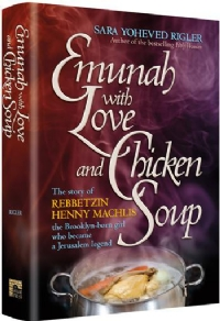 Emunah & Chicken Soup.jpg