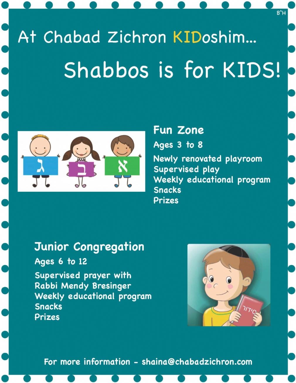 Shabbos kids program flyer.jpg