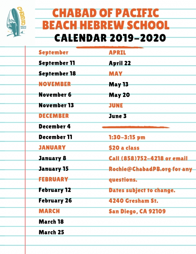 Hebrew School Calendar 2019-2020.jpg