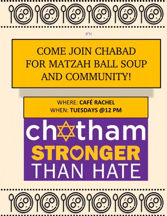 matzah ball Flyer Chatham.jpg