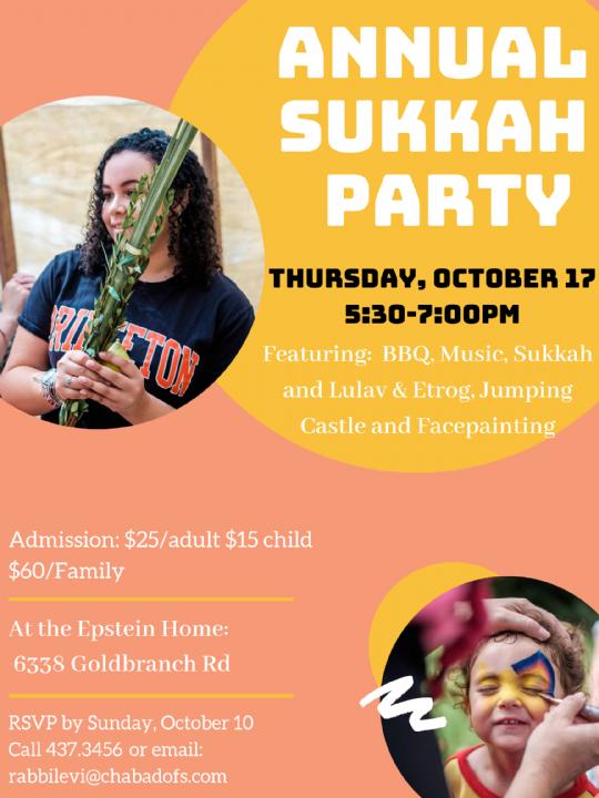 Sukkah Party-New.png