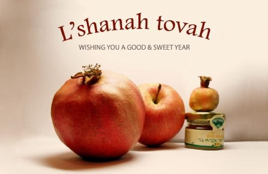 Rosh-Hashanah_card-1024x664.jpg