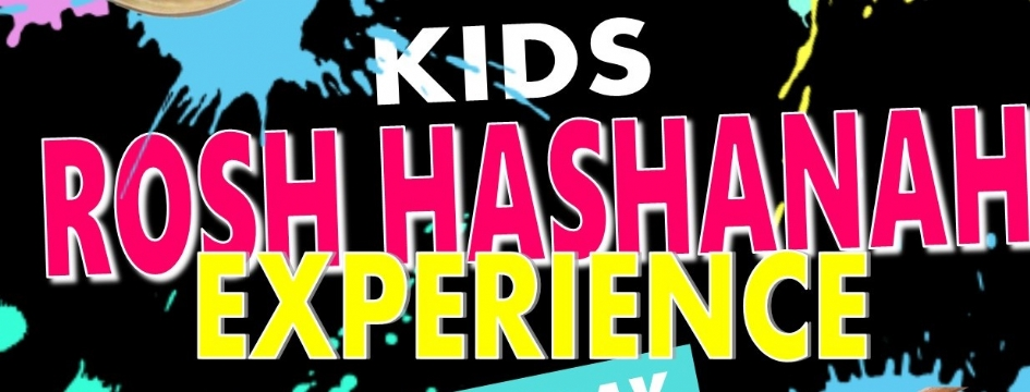 rosh hashana kids 2019 banner.jpg