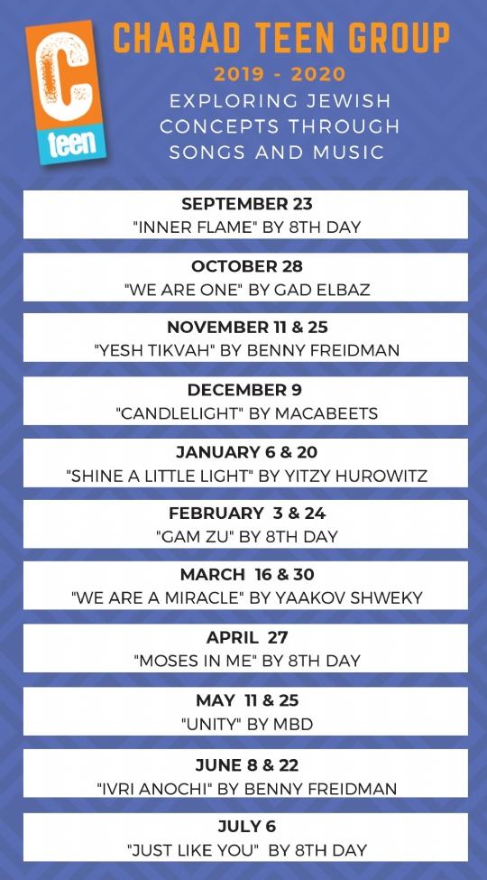 teen schedule 19-20.jpg